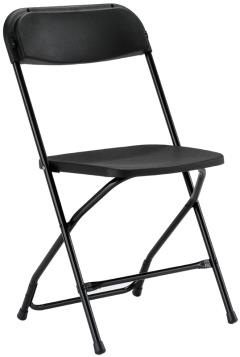 Where to rent BLACK FOLDING CHAIR in New Orleans LA